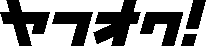 「ヤフオク」の画像検索結果